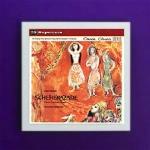 Art Vinyl 創意黑膠掛框【亮白】+ 林姆斯基 - 高沙可夫:天方夜譚 ( 180 克 LP )<br>克雷茲基 指揮 愛樂管弦樂團<br>Rimsky-Korsakov : Scheherazade<br>Philharmonia Orchestra<br>Paul Kletzki