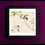 Art Vinyl 創意黑膠掛框【純黑】+ 天人合一 II/禪‧意 (180 克 LP )<br>Harmony of Nature and Man - Zen Mind<br>趙家珍/古琴;李聰農/鼓;王次恒/笛簫<br>Qin:Zhao Jiazhen;Percussion:Li Congnong;Diand Xiao Bamboo flutes:Wang Ciheng<br>( 線上試聽 )
