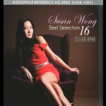 Susan Wong Best Selection 16 ( 200 克 45 轉 2LPs )<br>黃翠珊-精選輯 16
