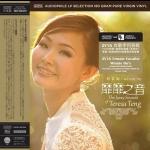 何芸妮:靡靡之音( 180 克 LP )<br>( 線上試聽 )