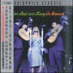 彼得、保羅與瑪莉-現場演唱 ( CD )<br>Peter, Paul & Mary - In Concert