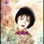龍飄飄-醉迷情懷 ( 180 克 LP )