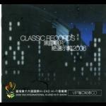【點數商品】Classic Records 黑膠唱片絕選示範 2006  ( 絕版CD,美國製造 )<br>(線上試聽)