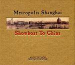 上海浮世繪<br>開往中國的慢船