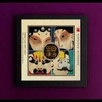 Art Vinyl 創意黑膠掛框【純黑】+ 生旦淨丑 ( 180克 LP )