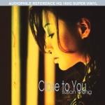 黃翠珊-貼近你 ( 200 克 45 轉 2LPs)<br>Susan Wong - Close to You