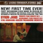 普羅高菲夫:第三號鋼琴協奏曲、拉赫曼尼洛夫:第一號鋼琴協奏曲 (180 克 LP)<br>鋼琴/拜倫.堅尼斯<br>孔德拉辛 指揮 莫斯科愛樂管弦樂團<br>Prokofiev: Piano Concerto No. 3 / Rachmaninov: Piano Concerto No. 1<br>Moscow Philharmonic Orchestra conducted by Kyril Kondrashin<br>Piano: Byron Janis