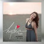 莉迪雅的爵士歌簿 ( CD )<br>周翠玲 / 演唱;鄭澤相、WVC Trio / 演奏<br>( 線上試聽 )