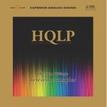 HQLP 高品質黑膠精選特輯(180 克 2LPs)<br>HQLP Reference Sampler