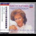 【絕版名片】杜瓦格尼亞舞曲歌謠精選 ( CD )<br>卡娜娃 / 演唱,泰提 指揮 英國室內管弦樂團