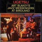 亞特‧布雷基及爵士信差-幻想曲 (LP)<br>Art Blakey & The Jazz Messengers - Ugetsu