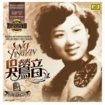 吳鶯音 - 國語老歌 ( 180 克 LP )<br>Wu Ying Yin