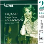 【線上試聽】博貝絲庫-貝多芬:小提琴協奏曲、浪漫曲 ( 180 克 LP )<br>加德.唐尼伊斯 指揮 比利時廣播新交響樂團<br>Lola Bobesco - Beethoven: Concerto for Violin and Orchestra in D ; Romances in G<br>Lola Bobesco (violin)、Edgard Doneux (conductor)、Nouvel Orchestre Symphonique de la RTBF