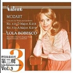 博貝絲庫-莫扎特第 4、5 小提琴協奏曲 ( 德國 CD 版 )<br>加德.唐尼伊斯 指揮 比利時廣播新交響樂團, 尤金伊薩依弦樂團<br>Lola Bobesco - Mozart : Concerto for Violin and Orchestra No.4 & 5<br>Lola Bobesco (violin)、Edgard Doneux (conductor)、Nouvel Orchestre Symphonique de la RTBF & Ensemble d'Archets Eugene Ysaye
