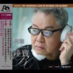 【線上試聽】陸寶 ─ 再聽‧陸寶 ( AQCD )
