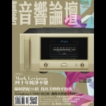 【點數商品】音響論壇 第 326 期 ( 2015 十一月號 )