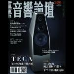 【點數商品】音響論壇 第 328 期 ( 2016 一月號 )