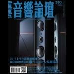 【點數商品】音響論壇 第 310 期 ( 2014 年 7月號 )