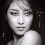 【線上試聽】李婭莎 ─ Live 台北 / 騷故事  ( 進口版 CD )
