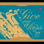 【線上試聽】給我一個吻 ( 德國版 CD )<br>爵士薩克斯風演奏專輯
