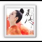 Art Vinyl 創意黑膠掛框【亮白】+《虞美人》古典詩詞吟唱專輯 ( 180 克 LP )