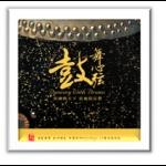 Art Vinyl 創意黑膠掛框【亮白】+ 鼓舞心弦 ( 180 克 LP )