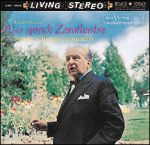 【CR 絕版名片】理查史特勞斯︰查拉圖斯特拉如是說 ( 200 克 LP )<br>萊納 指揮 芝加哥交響樂團<br>R. Strauss: Also Sprach Zarathustra<br>Fritz Reiner / Chicago Symphony Orchestra