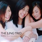 德弗札克:f 小調鋼琴三重奏,作品65(180 克 45轉 2 LPs)<BR>The Jung Trio / Dvorak Piano Trio op. 65