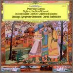 巴倫波因指揮俄羅斯音樂(180g LP)<br>Chicago Symphony Orchestra; Daniel Barenboim / Borodin, Mussorgsky - Rimsky-Korssakoff