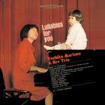 秋吉敏子:給你的搖籃曲(180 克限量版LP)<br>秋吉敏子/トシコの子守歌<br>Toshiko Akiyoshi: Lullabies for You