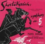 【CR 絕版名片】蕭士塔高維契:第五號交響曲( 200 克 LP )<br>帕維爾.柯岡 指揮 莫斯科國家交響樂團<br>Shostakovich: Symphony No. 5<br>Pavel Kogan, Moscow State Symphony Orchestra