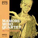 森守四重奏:時光飛逝(Blu-spec CD)<br>Mamoru Mori Quartet: As Time Goes By<br>(線上試聽)