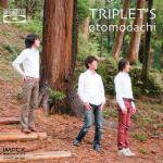 三胞胎:朋友(Blu-spec CD)<br>Triplet's otomodachi