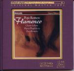 【線上試聽】【FIM 絕版名片】貝貝.羅梅洛:佛朗明哥天尊演繹<br>Pepe Romero : Flamenco(K2HD Remastering)