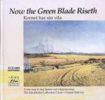 【FIM 絕版名片】麥田之歌 ( K2HD 版 )<br>Now the Green Blade Riseth - Kornet har sin vila