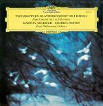 柴可夫斯基:第一號鋼琴協奏曲(180克 LP)<br>阿格麗希,鋼琴 / 杜特華 指揮 皇家愛樂管弦樂團<br>Tchaikovsky: Piano Concerto No.1<br>Martha Argerich, Charles Dutoit