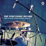 歐榮打擊樂樂團:爆棚打擊樂 (180 克 LP)<br>O-Zone Percussion Group : Percussion Record