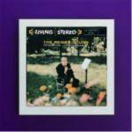 Art Vinyl 創意黑膠掛框【亮白】+ 萊納之聲(200克LP)<br>萊納 指揮 芝加哥交響樂團<br>The Reiner Sound, Fritz Reiner / CSO