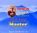木村好夫 : 最精選第二集 (線上試聽) <br>DENON HI FI GUITAR  BEST COLLECTION II