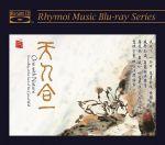 天人合一( 藍光版 CD )<br>One With The Nature<br>(線上試聽)