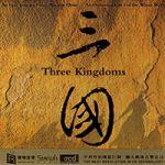 三國(XRCD2)<br>Three Kingdoms<br>(線上試聽)