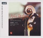 呂思清 / 思鄉曲 (XRCD)<BR>Nostalgia. Siqing Lu<br>(線上試聽)