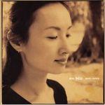【線上試聽】安佐里:月之舞 (日本原裝進口CD)<br>Ann Sally: Moon Dance