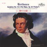 貝多芬 : 第三號交響曲 英雄  ( 180 克 LP ) <br>謝爾亨 指揮 維也納國家歌劇院管弦樂團<br>Beethoven: Symphony No. 3 in E Flat Major