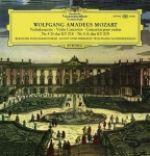 莫札特:第四、第五號小提琴協奏曲(180g LP)<br>許納德罕,柏林愛樂<br>Wolfgang Amadeus Mozart<br>Violinkonzerte Nr. 4 D-dur KV 218 Nr. 5 A-dur KV 219<br>Berliner Philharmoniker Solist und Dirigent: Wolfgang Schneiderhan