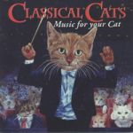 古典貓 - 喵瞇古典