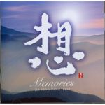【平和之月】想/賈鵬芳精選輯<br>Memories / JIA PENG FANG Best