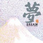 【平和之月】夢/恩田直幸<br>DREAM / NAOYUKI ONDA<br>(線上試聽)