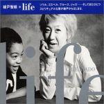 綾戶智繪:人生海海<br>Chie Ayado / Life