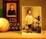 綾戶智繪:給你的歌<br>Chie Ayado / Your songs